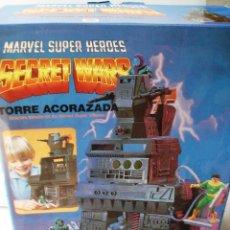 Figuras y Muñecos Secret Wars: SECRET WARS: TORRE ACORAZADA. AÑOS 80, NUEVO, SIN ESTRENAR. SIN ABRIR. CAJA PERFECTA. Lote 95414676