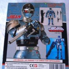 Figuras y Muñecos Secret Wars: BANDAI: JIBAN. NUEVO. CON CAJA IMPECABLE, AÑOS 80. ¡¡MÍRALA!!. Lote 83297008