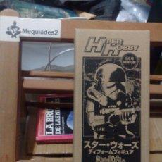 Figuras y Muñecos Secret Wars: HYPER HOBBY: FIGURA DE STORMTROOPER ( STAR WARS ) BLACK, (IMPORTADO DE JAPÓN, NUEVO). Lote 112601147
