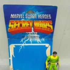 Figuras y Muñecos Secret Wars: DOCTOR OCTOPUS MARVEL SECRET WARS BLISTER ESPAÑOL ESPECIAL FIESTAS DE NAVIDAD IDEAL REGALO!!!!. Lote 143316990
