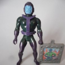 Figuras y Muñecos Secret Wars: MARVEL SECRET WARS KANG MATTEL FRANCE 1984. Lote 183304035