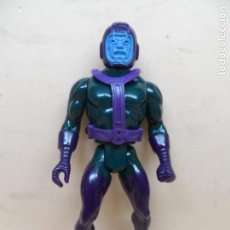 Figuras y Muñecos Secret Wars: MARVEL SECRET WARS KANG 1984 MATTEL FRANCE. Lote 195492615
