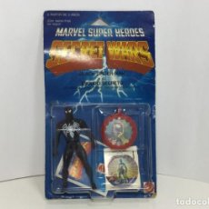 Figuras y Muñecos Secret Wars: SECRET WARS BLACK SPIDERMAN Y SU ESCUDO SECRETO MATTEL. Lote 207023436