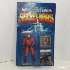 Figuras y Muñecos Secret Wars: SECRET WARS MAGNETO Y SU ESCUDO SECRETO MATTEL. Lote 207023540