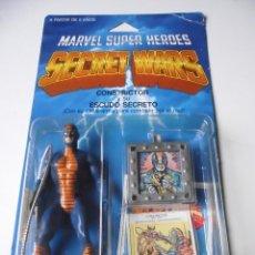Figuras y Muñecos Secret Wars: MARVEL SECRET WARS CONSTRICTOR BLISTER ESPAÑOL MATTEL 1985. Lote 218908523