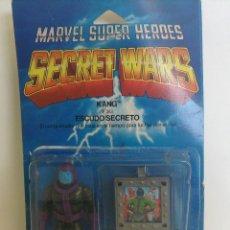 Figuras y Muñecos Secret Wars: MARVEL SUPER HEROES - SECRET WARS: KANG Y SU ESCUDO SECRETO - REF: 7212 ***MATTEL*** COMPLETO. Lote 225477447