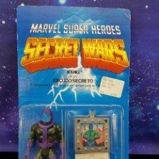 Figuras y Muñecos Secret Wars: MARVEL SUPER HEROES - SECRET WARS - KANG Y SU ESCUDO SECRETO - CONGOST - MATTEL - 1985. Lote 230620275