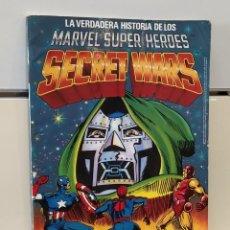 Figuras e Bonecos Secret Wars: SECRET WARS LA VERDADERA HISTORIA DE LOS MARVEL SUPER HEROES LIBRO FICHAS FIGURAS MATTEL AÑO 1984. Lote 230824225