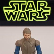 Figuras y Muñecos Secret Wars: STAR WARS KENNER - GENERAL MADINE - VINTAGE 1983. Lote 236130390