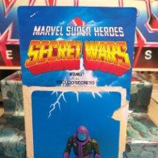 Figuras y Muñecos Secret Wars: FIGURA DE ACCION MARVEL SUPERHEROES SECRET WARS KANG MATTEL VINTAGE AÑOS 80. Lote 242170590