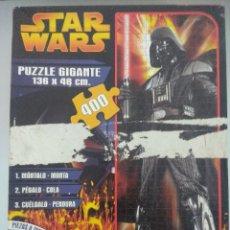 Figuras y Muñecos Secret Wars: STAR WARS PUZZLE GIGANTE 400 PIEZAS DE EDUCA.. Lote 246888345