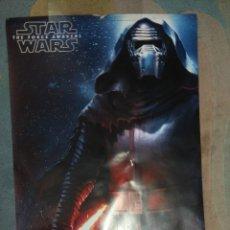 Figuras y Muñecos Secret Wars: POSTER STAR WARS/LA GUERRA DE LAS GALAXIAS.. Lote 246889855