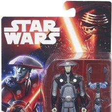 Figuras y Muñecos Secret Wars: STAR WARS FIFTH BROTHER INQUISITOR HASBRO ESTADO NUEVO. Lote 267864934