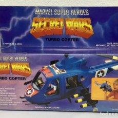 Figuras y Muñecos Secret Wars: MARVEL SECRET WARS: TURBO COPTER. AÑOS 80, ¡NUEVO! ORIGINAL.SIN ESTRENAR. PROCEDE DE COLECCIONISTA.. Lote 295378923