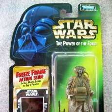Figuras y Muñecos Star Wars: FIGURA OFICIAL STAR WARS ZUCKUSS AÑO 1998 DE KENNER EN BLISTER - NUEVO - RARO. Lote 17029750