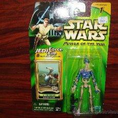 Figuras y Muñecos Star Wars: BATTLE DROID STAR WARS. Lote 23485064