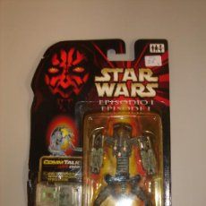 Figuras y Muñecos Star Wars: DROIDE DESTRUCTOR STAR WARS. Lote 23487781