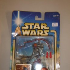 Figuras y Muñecos Star Wars: DESTROYER DROID STAR WARS. Lote 23488615