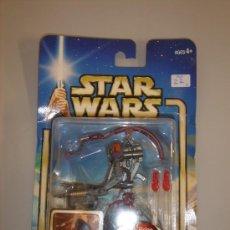Figuras y Muñecos Star Wars: DESTROYER DROID STAR WARS. Lote 23488615