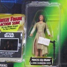 Figuren von Star Wars - STAR WARS THE POWER OF THE FORCE- PRINCESS LEIA ORGANA - CON DIAPOSITIVA- NUEVO!! - KENNER 1997 - 27536574