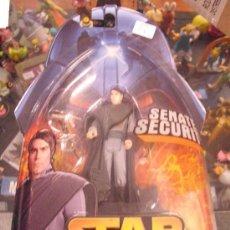 Figuras y Muñecos Star Wars: STAR WARS REVENGE OF THE SITH - CAPTAIN ANTILLES (SENATE SECURITY). Lote 27662181
