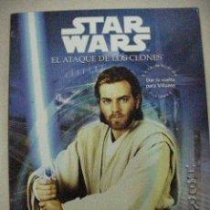 Figuras y Muñecos Star Wars: STAR WARS - EL ATAQUE DE LOS CLONES. Lote 29841599