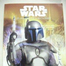 Figuras y Muñecos Star Wars: STAR WARS - EL ATAQUE DE LOS CLONES (EM2). Lote 29841642