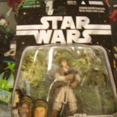 Figuras y Muñecos Star Wars: STAR WARS - REBEL TROOPER. Lote 106062656