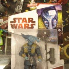 Figure e Bambolotti Star Wars: STAR WARS - LOATHSOM. Lote 30334006