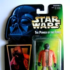 Figuras y Muñecos Star Wars: STAR WARS - POTF- POWER OF THE FORCE - FIGURA SAELT MARAE - KENNER. Lote 33135330