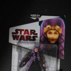 Figuras y Muñecos Star Wars: FIGURA STAR WARS LEGACY COLLECTION - QUEEN AMIDALA - HASBRO 2009- BLISTER STARWARS. Lote 42026895