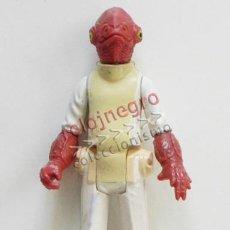 Figuras y Muñecos Star Wars: MUÑECO ALMIRANTE ACKBAR PERSONAJE DE LA GUERRA DE LAS GALAXIAS STAR WARS FIGURA JUGUETE AÑOS 80 CINE. Lote 43749698