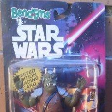 Figuras y Muñecos Star Wars: FIGURA STAR WARS BENDEMS GAMORREAN GUARD . Lote 47107679