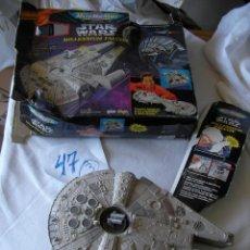 Figuras y Muñecos Star Wars: ANTIGUA NAVE STAR WARS . Lote 48471553