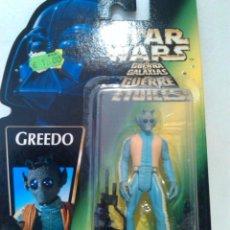 Figuras y Muñecos Star Wars: STAR WARS GREEDO 1997 - KENNER. Lote 51187019