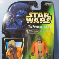 Figuren von Star Wars - STAR WARS FIGURA PONDA BABA EN BLISTER Y PROTECTOR PVC - THE POWER OF THE FORCE KENNER 1996 - 54938944