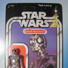 Figuras y Muñecos Star Wars: STAR WARS FIGURA DEATH STAR MADE IN HONG KONG DEL AÑO 1978 EN BLISTER VINTAGE REPRO Y PROTECTOR PVC. Lote 56098150