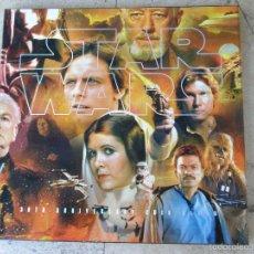 Figuras y Muñecos Star Wars: STAR WARS - COIN ALBUM 30 ANIVERSARIO. HASBRO (2007). CON 20 MONEDAS (VER FOTOS). Lote 56162533