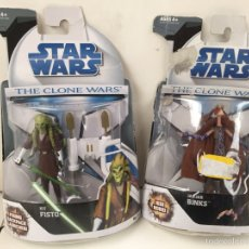 Figuras y Muñecos Star Wars: FIGURAS DE STAR WARS. Lote 56662272