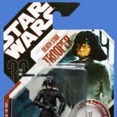 Figuras y Muñecos Star Wars: STAR WARS - DEATH STAR TROOPER - HASBRO. Lote 57763476