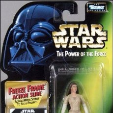 Figuras y Muñecos Star Wars: STAR WARS THE POWER OF THE FORCE - PRINCESS LEIA ORGANA IN EWOK CELEBRATION OUTFIT - KENNER. Lote 57829866