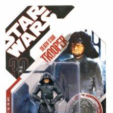 Figuras y Muñecos Star Wars: STAR WARS - DEATH STAR TROOPER - HASBRO. Lote 58127969