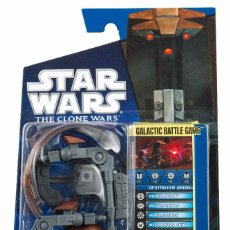 Figuras y Muñecos Star Wars: STAR WARS THE CLONE WARS - DESTROYER DROID - HASBRO. Lote 58128486