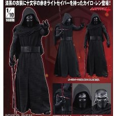Figuras y Muñecos Star Wars: KYLO REN (SW:VII) KOTOBUKIYA. Lote 58577918