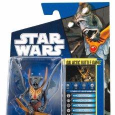 Figuras y Muñecos Star Wars: STAR WARS THE CLONE WARS - UNDEAD GEONOSIAN - HASBRO. Lote 61541228