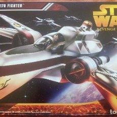 Figuras y Muñecos Star Wars: STAR WARS - ARC-170 FIGHTER. Lote 63679199
