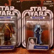 Star wars Saga Coruscant Senate yarua