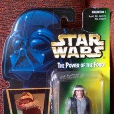 Figuras y Muñecos Star Wars: STAR WARS POTF REBEL FLEET TROOPER. Lote 68375569