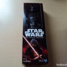 Figuras y Muñecos Star Wars: STAR WARS. Lote 68376897