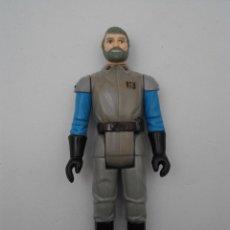 Figuras y Muñecos Star Wars: GENERAL MADINE FIGURA STAR WARS VINTAGE ORIGINAL KENNER AÑO 1983. Lote 69767141